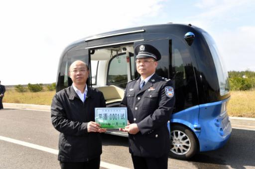 国内首辆商用级无人驾驶巴士开跑