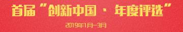 """关于征集首届""""澳门金沙网上娱乐场澳门金沙在线娱乐·年度评选""""参..."""