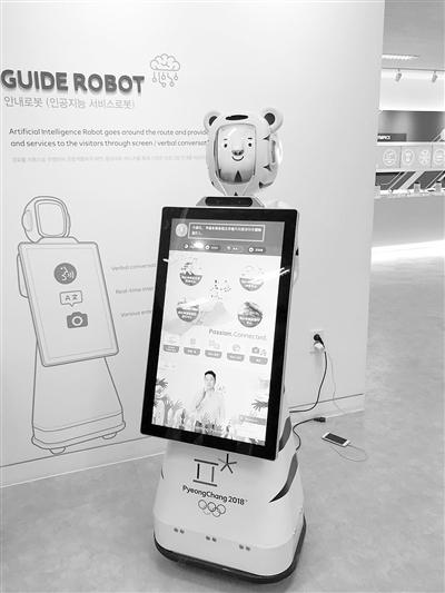新技术 新体验 新视界——平昌冬奥会的科技秀