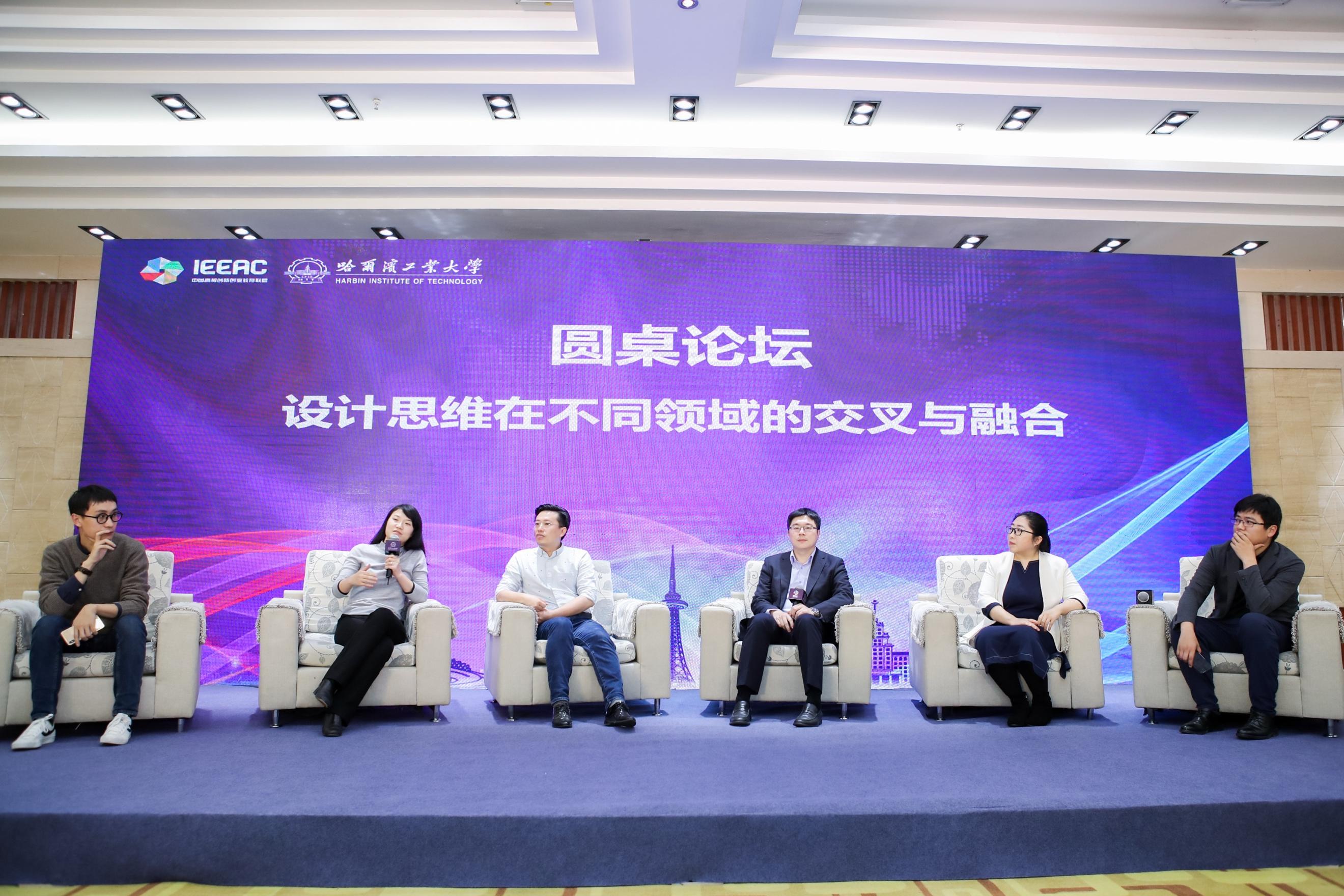 清华大学中意设计创新基地与中国高校创新创业教育联盟签署战略合作协议