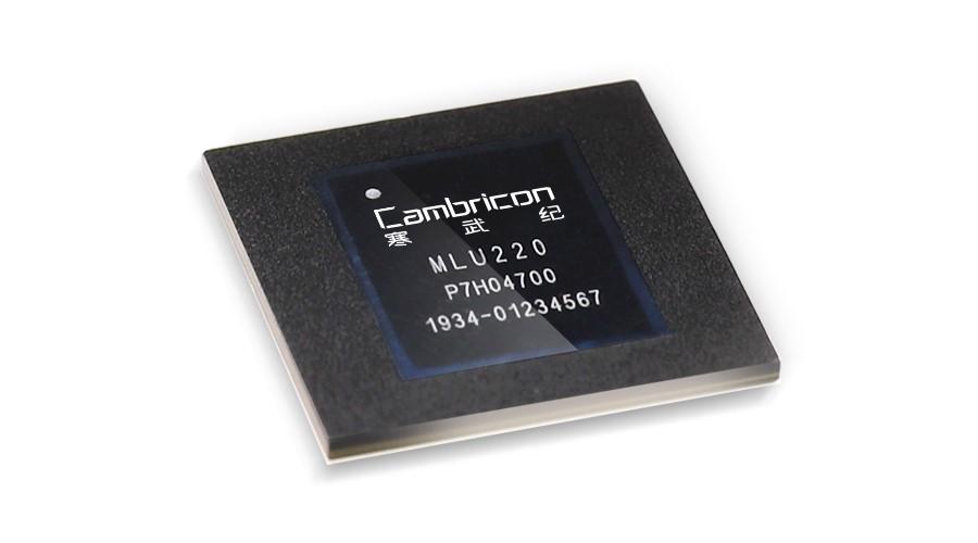 寒武纪正式发布边缘AI系列产品思元220芯片及M.2加速卡产品