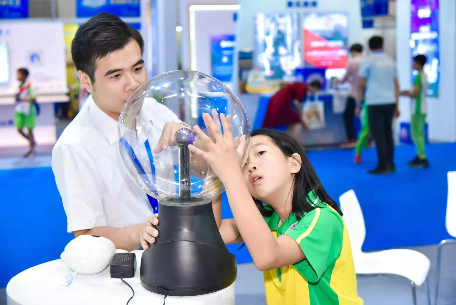 竞价网赚粤港澳大湾区科技协同创新联盟成立