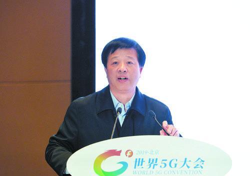 世界5G大会丨未来终端,带来指尖上的飞跃