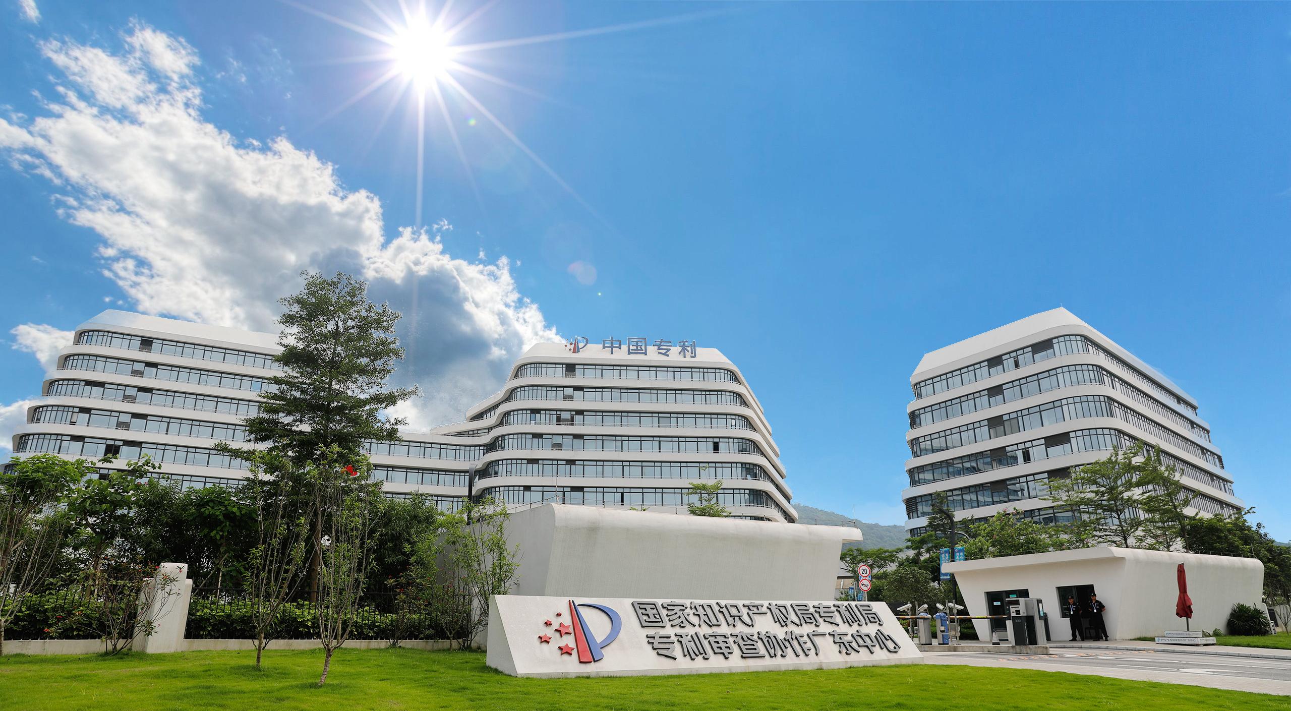 广州开发区知识产权服务机构已超216家 持续激发创造活力