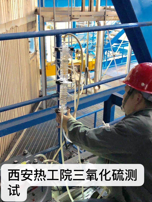 我专家破解电厂多污染物协同治理难题