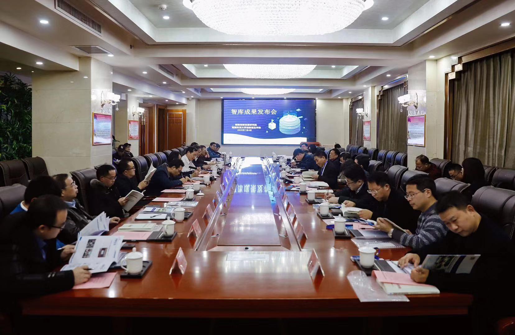 """湖南研究报告称:""""北上广深""""创新能力""""老大""""地位或打破"""