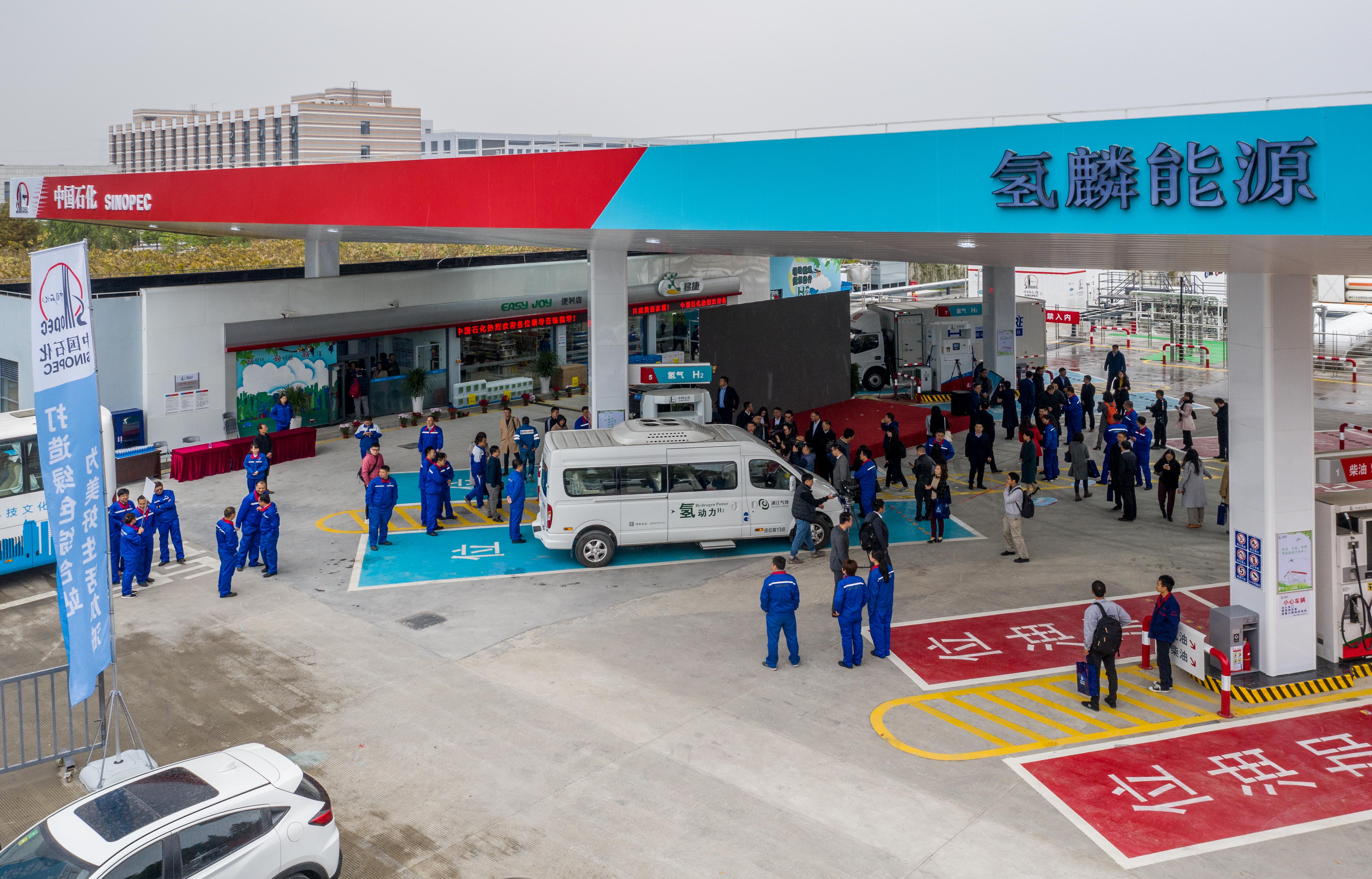 国内氢能产业布局加快,率先落地长三角、珠三角、环渤海
