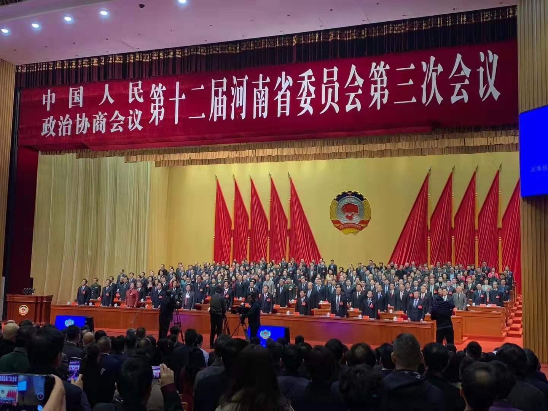 黄河流域生态保护和高质量发展成河南省政协会议热议话题