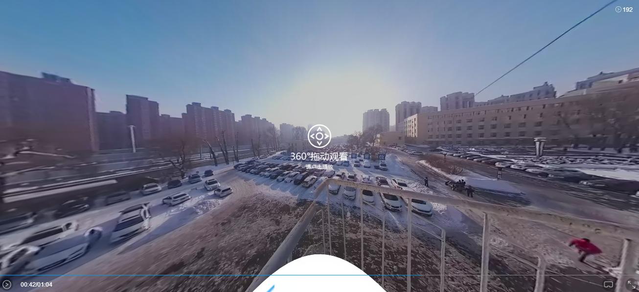 填补空白!国内首次户外零下30℃成功测试5G+VR高清直播