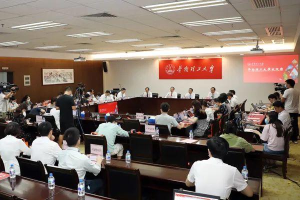 华南理工大学全国招生6700人,新增两专业开设7个未来创新实验室