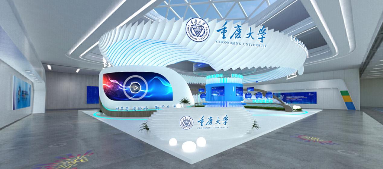 重庆大学携多个智慧医疗项目亮相线上智博会