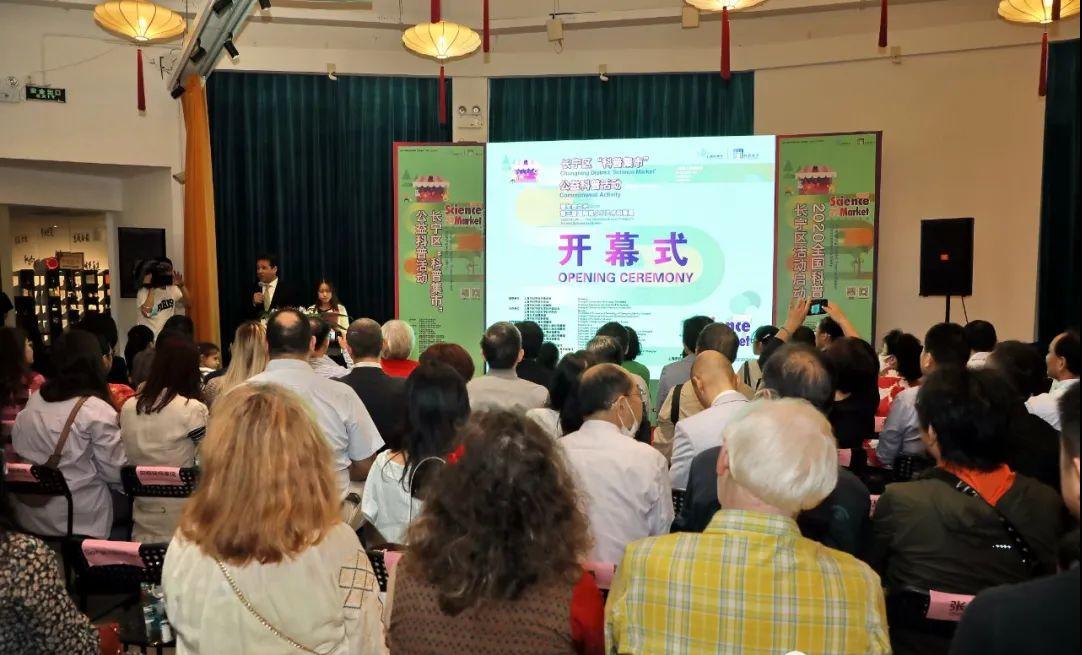 第三届国际青少儿艺术科普展开幕