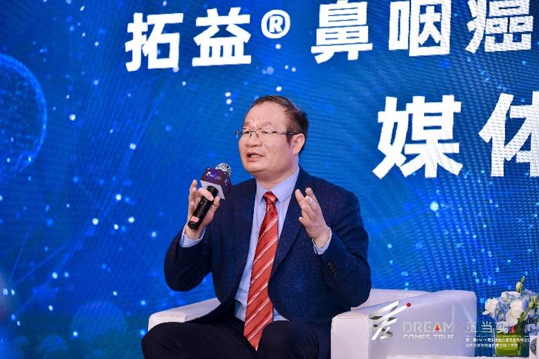最新研究为鼻咽癌治疗的发展贡献中国方案 开创鼻咽癌免疫治疗新纪元