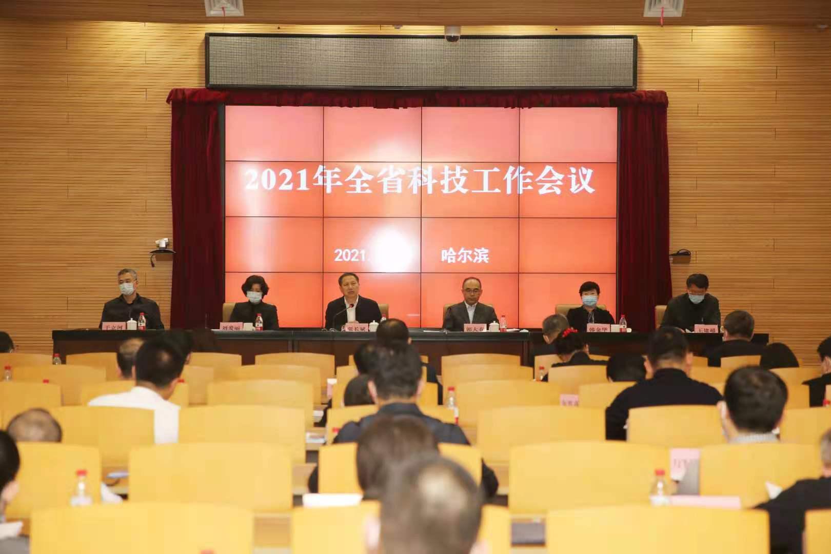 到2025年,黑龙江高新技术企业数量力争突破5000家
