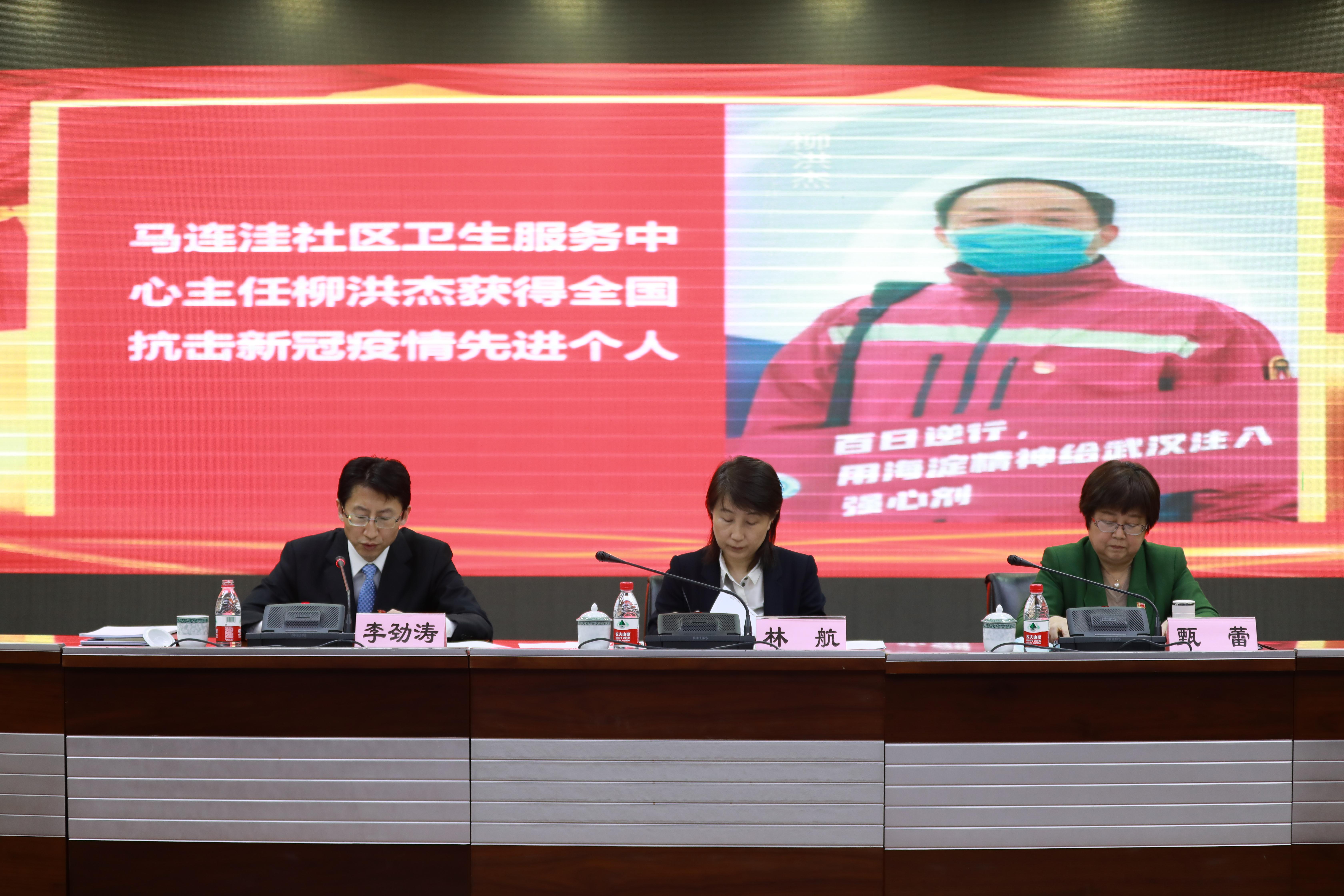 北京海淀聚焦重点任务,全方位推进健康体系建设
