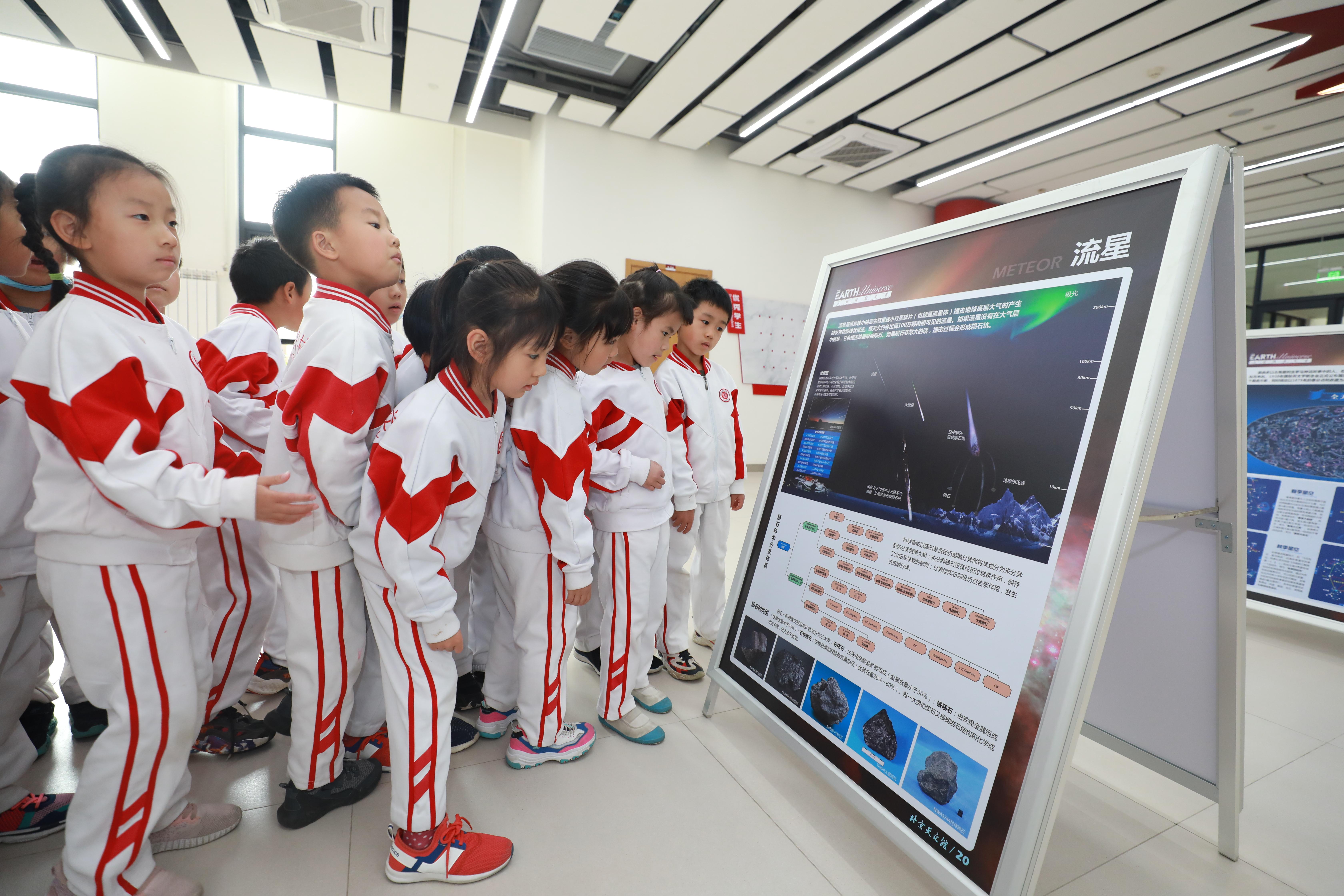 博物馆进校园 北科院联合北京学校打造科技创新教育基地