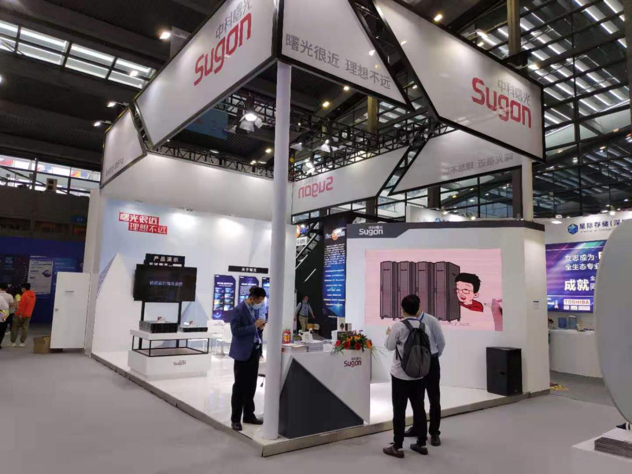2021深圳国际大数据与存储峰会暨展览会召开