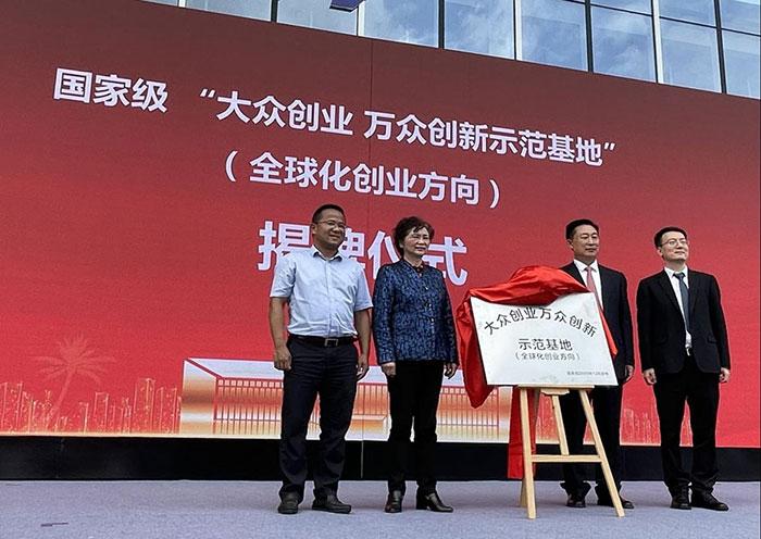 2个国家级创新平台在海南博鳌乐城先行区揭牌