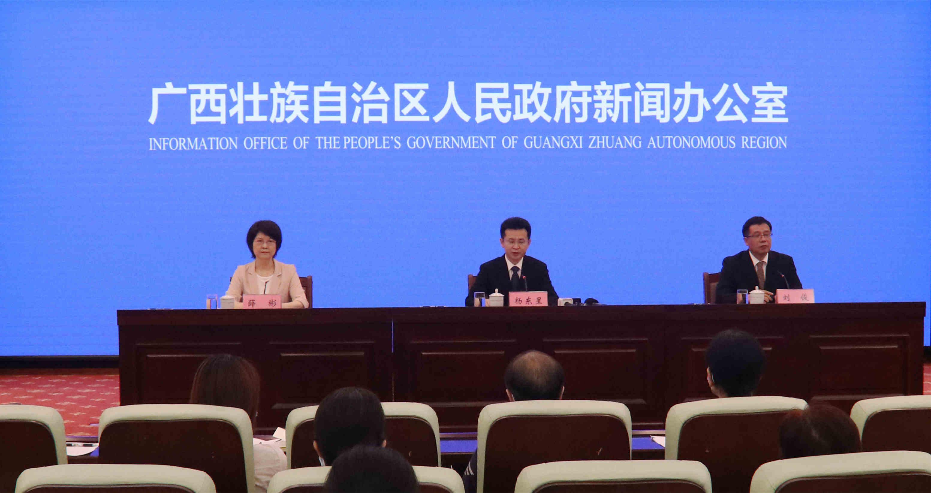 突出网络化   2021年广西社会科学普及活动周将举办