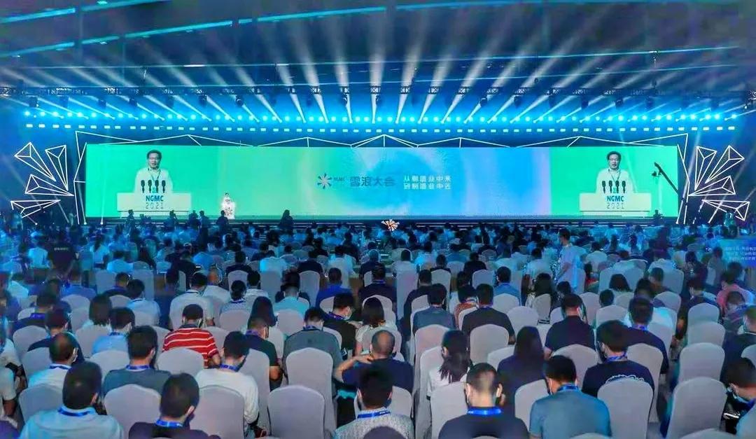 无锡加快提升智能制造能力,数字经济核心产业规模已超5500亿