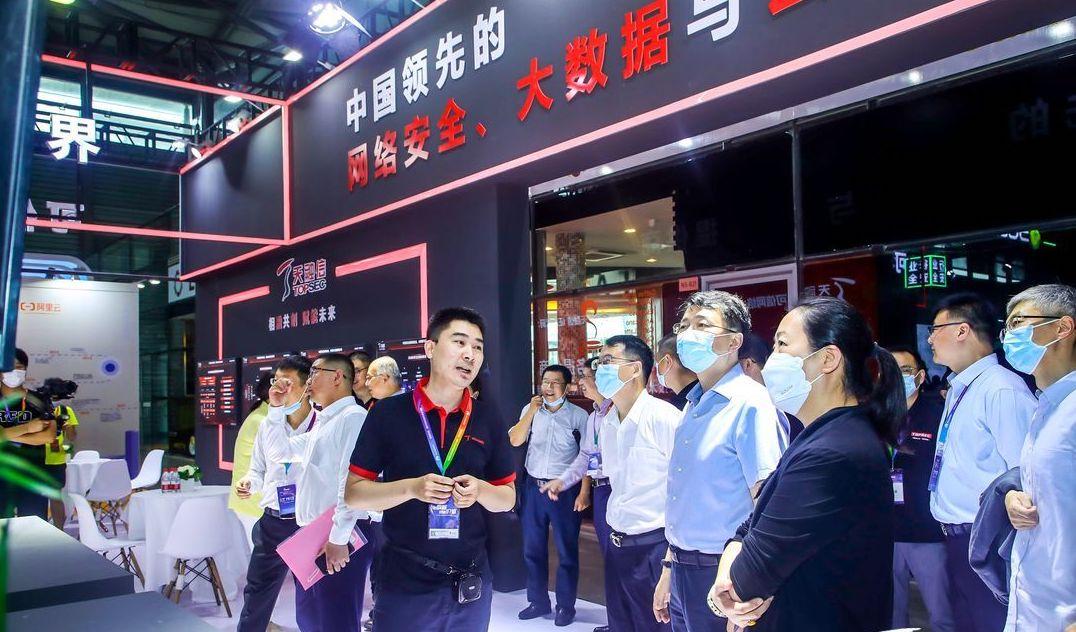 2021上海网络安全博览会举行,护航数字经济高质量发展