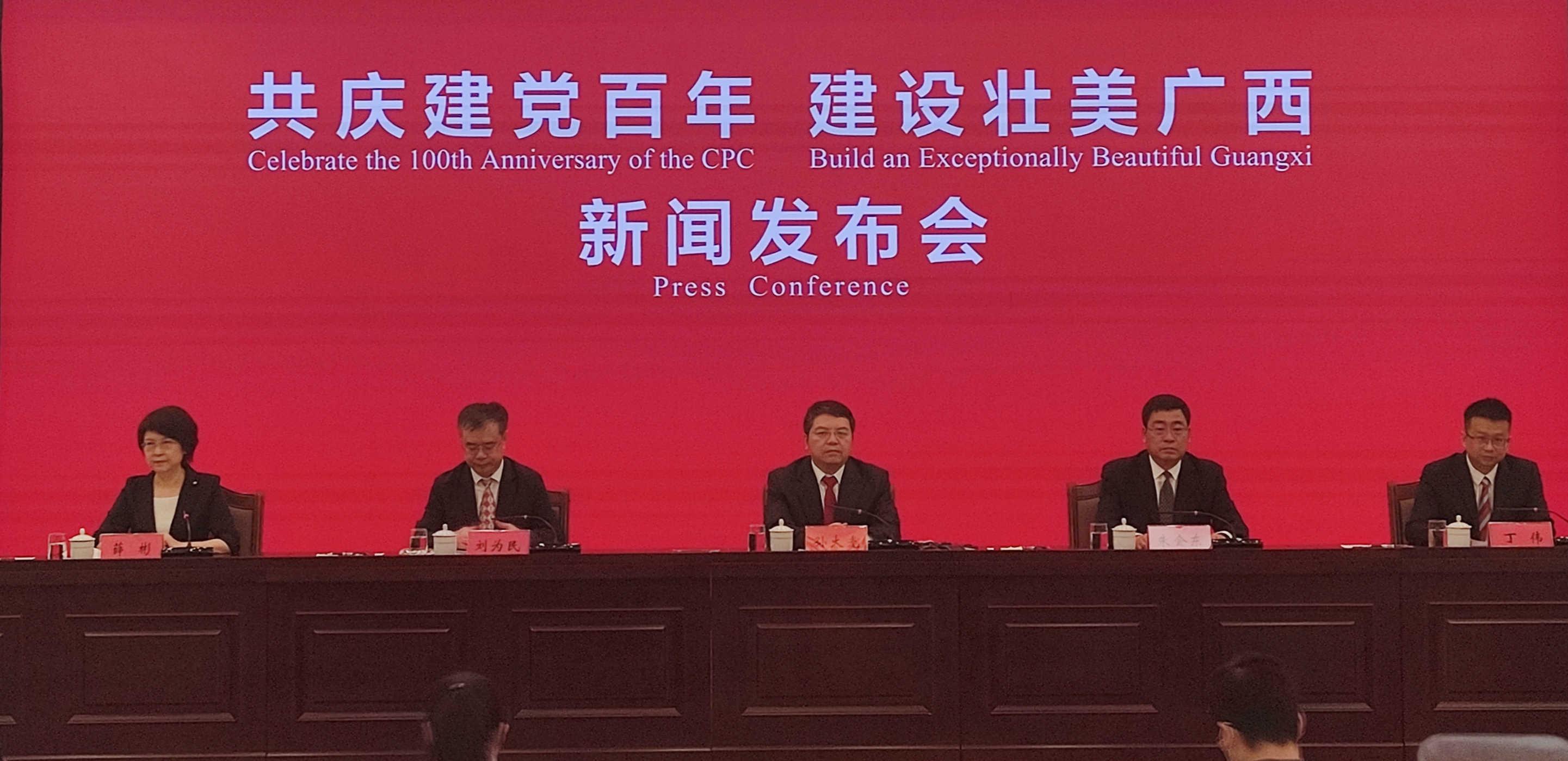 国家级创新平台达32家 南宁市推进创新支撑产业高质量发展