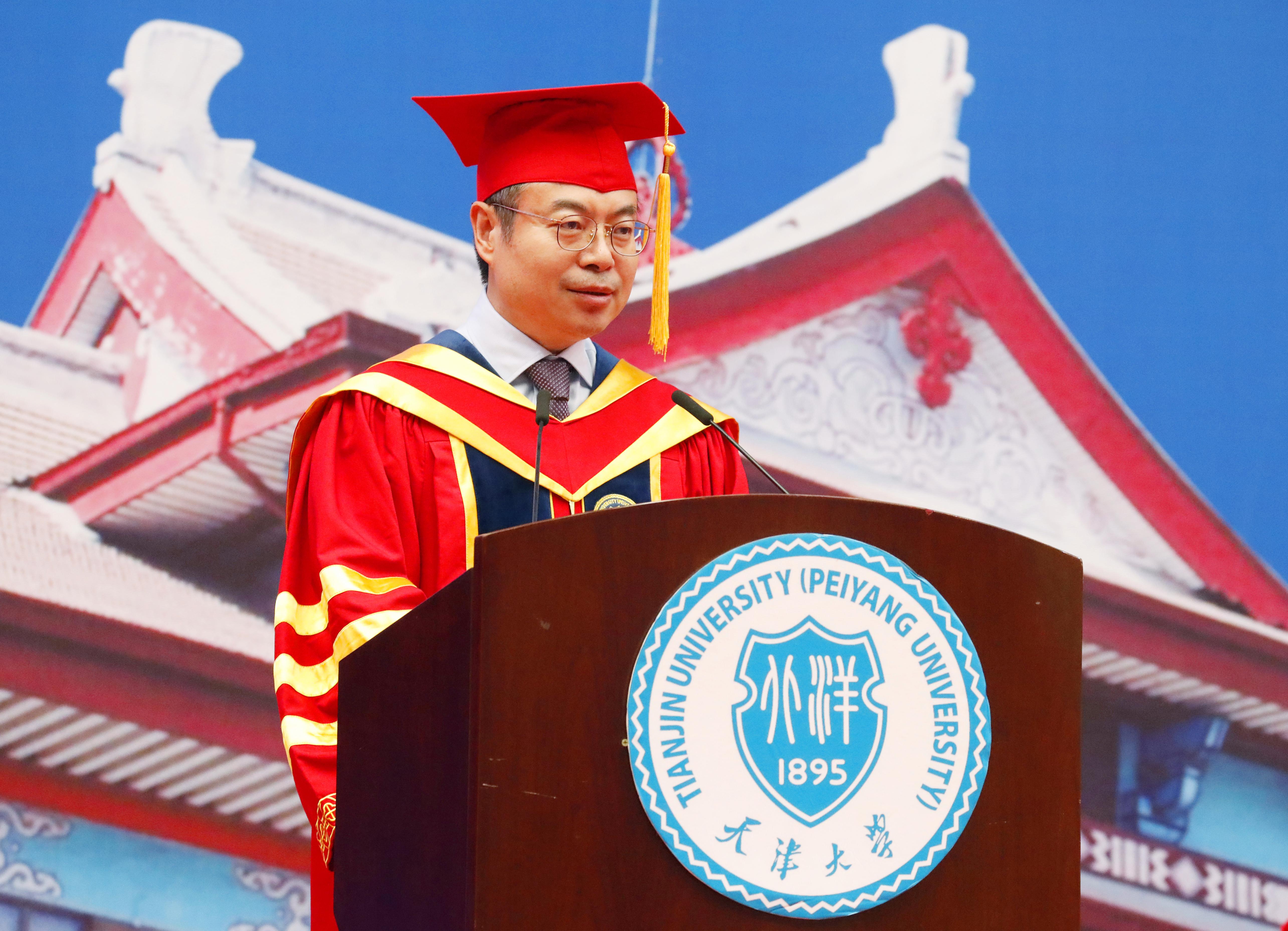 天津大学校长寄语3012名学子:争做堪当民族复兴重任的时代先锋-中国科技网