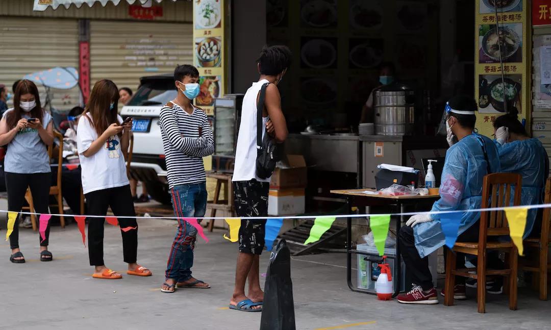 云南增本土病例15例 瑞丽主城区实行封闭管理