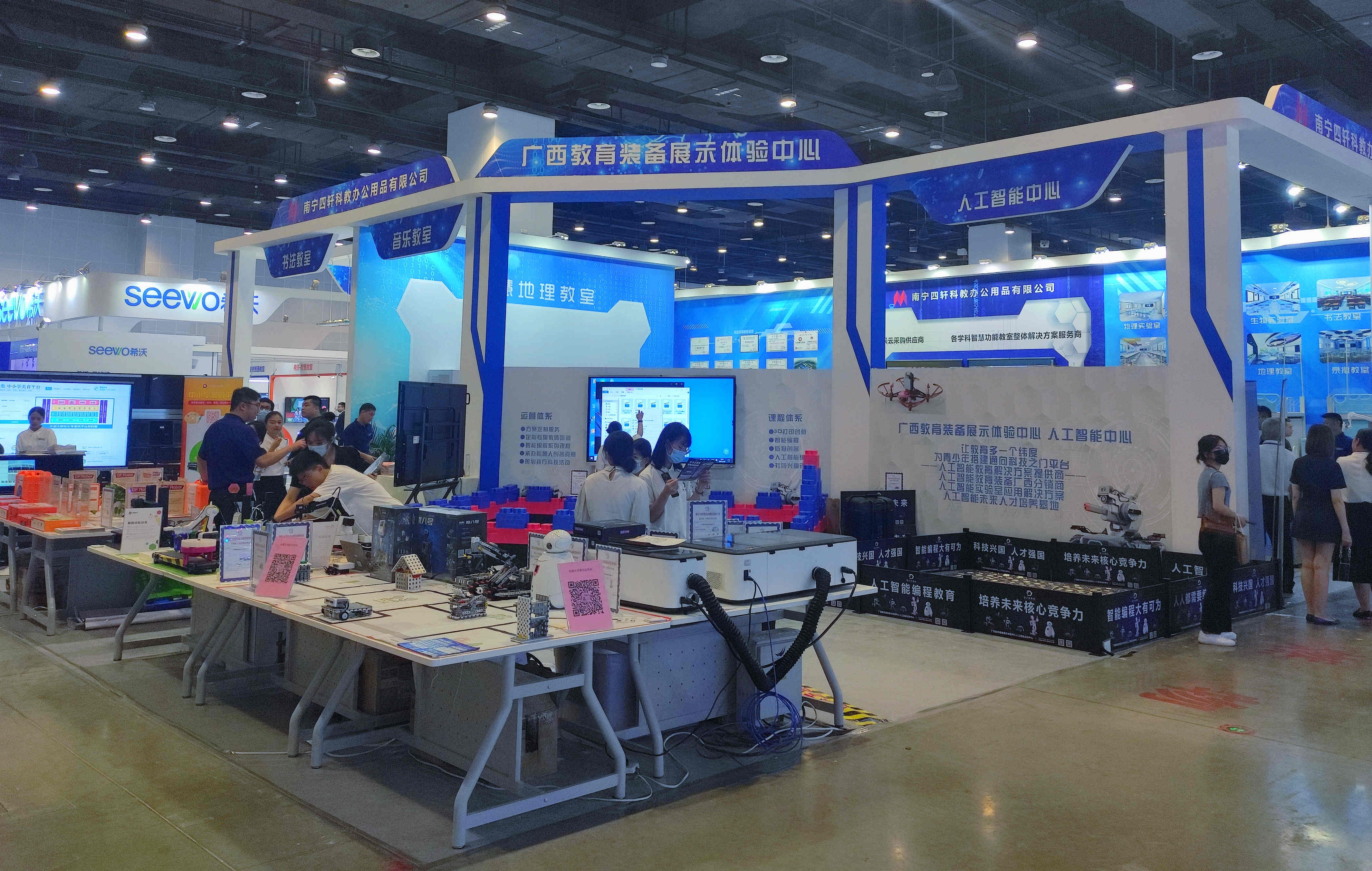 南寧國際學生用品交易會舉行,推動教育產業發展