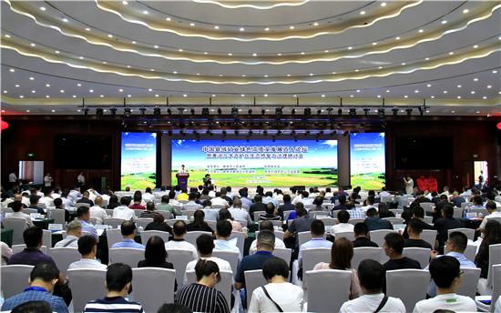 中国县域矿业绿色高质量发展百人论坛召开