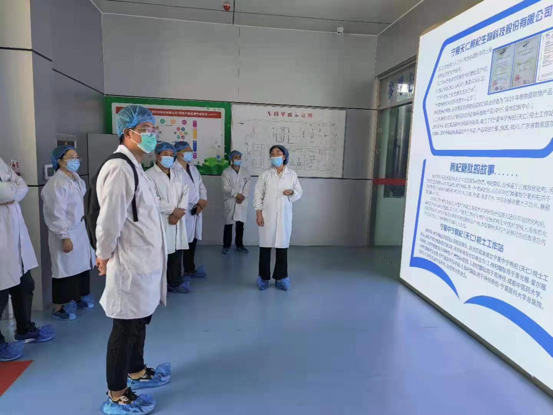 第六届中国创新挑战赛技术需求专场在中卫举行