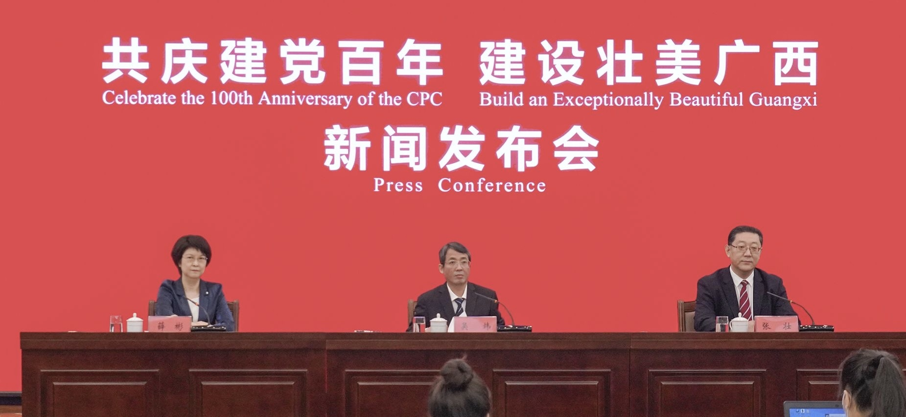 柳州到2025年实现万亿工业强市,推进现代化