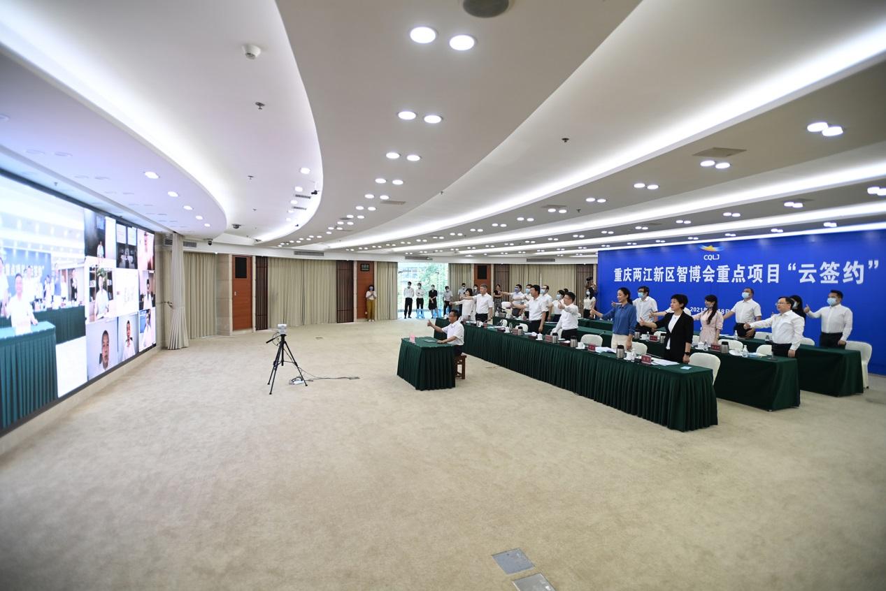 """""""补链成群"""" 重庆两江新区2021智博会重点项..."""