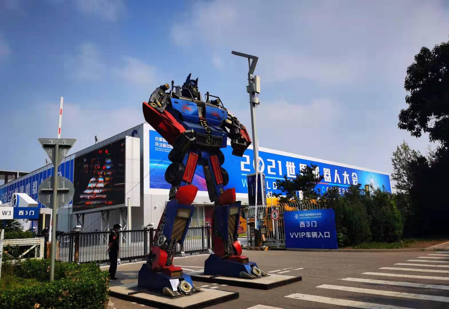 机器人正改变人类生产方式,激发潜在新动能
