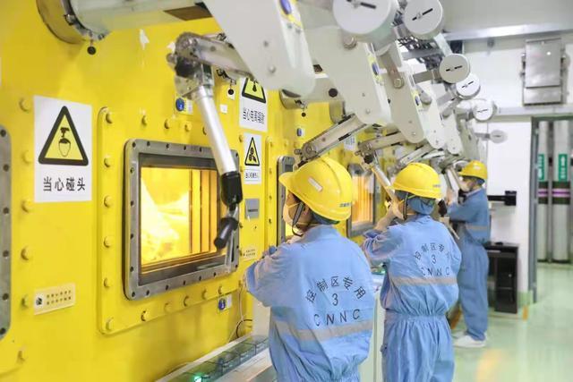 放射性废液玻璃固化设施投运,具有里程碑意义