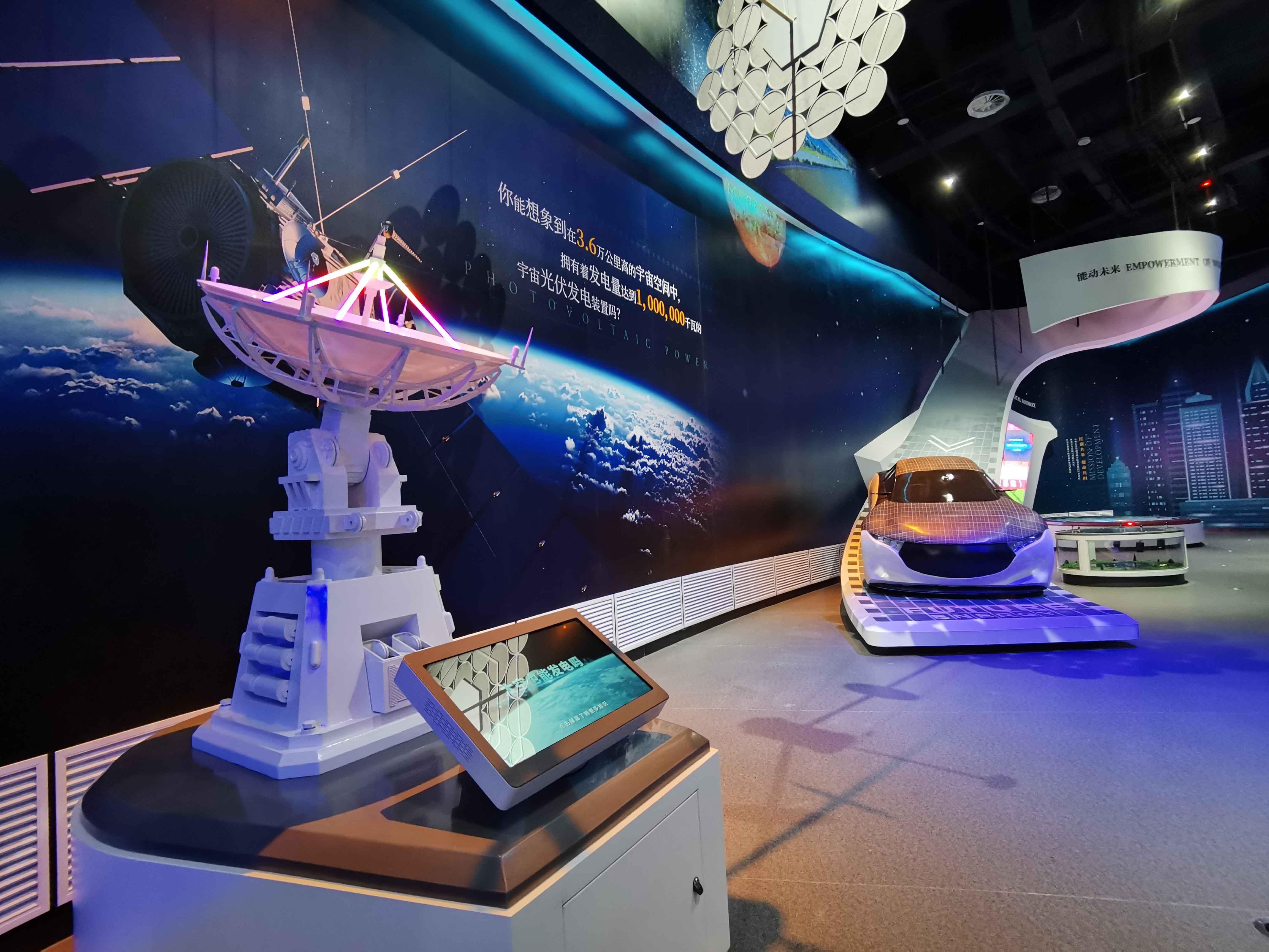 大庆新能源科普馆开馆,为公众提供亲身体验
