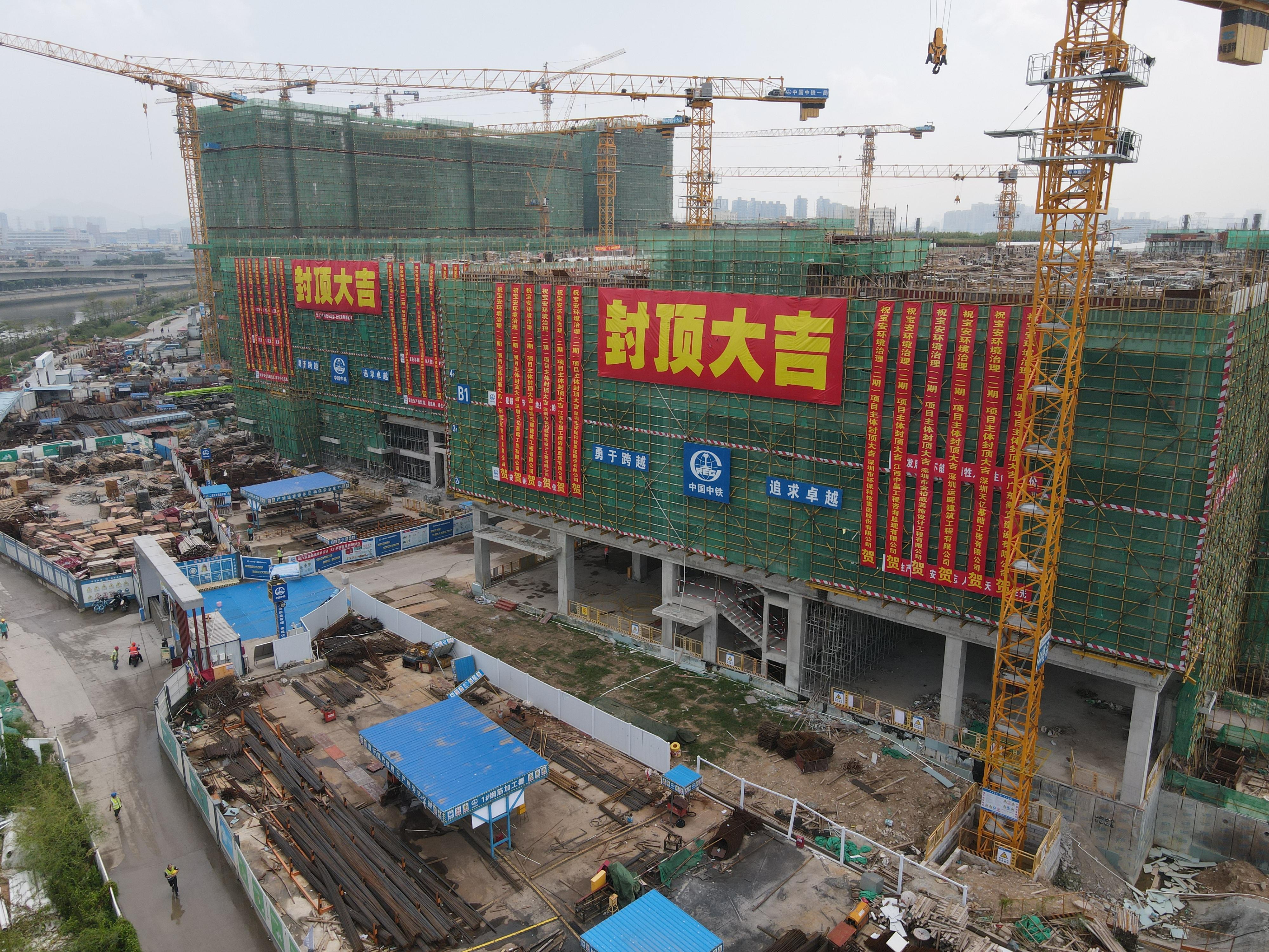 深圳宝安环境治理项目封顶 ,坚持高标准理念