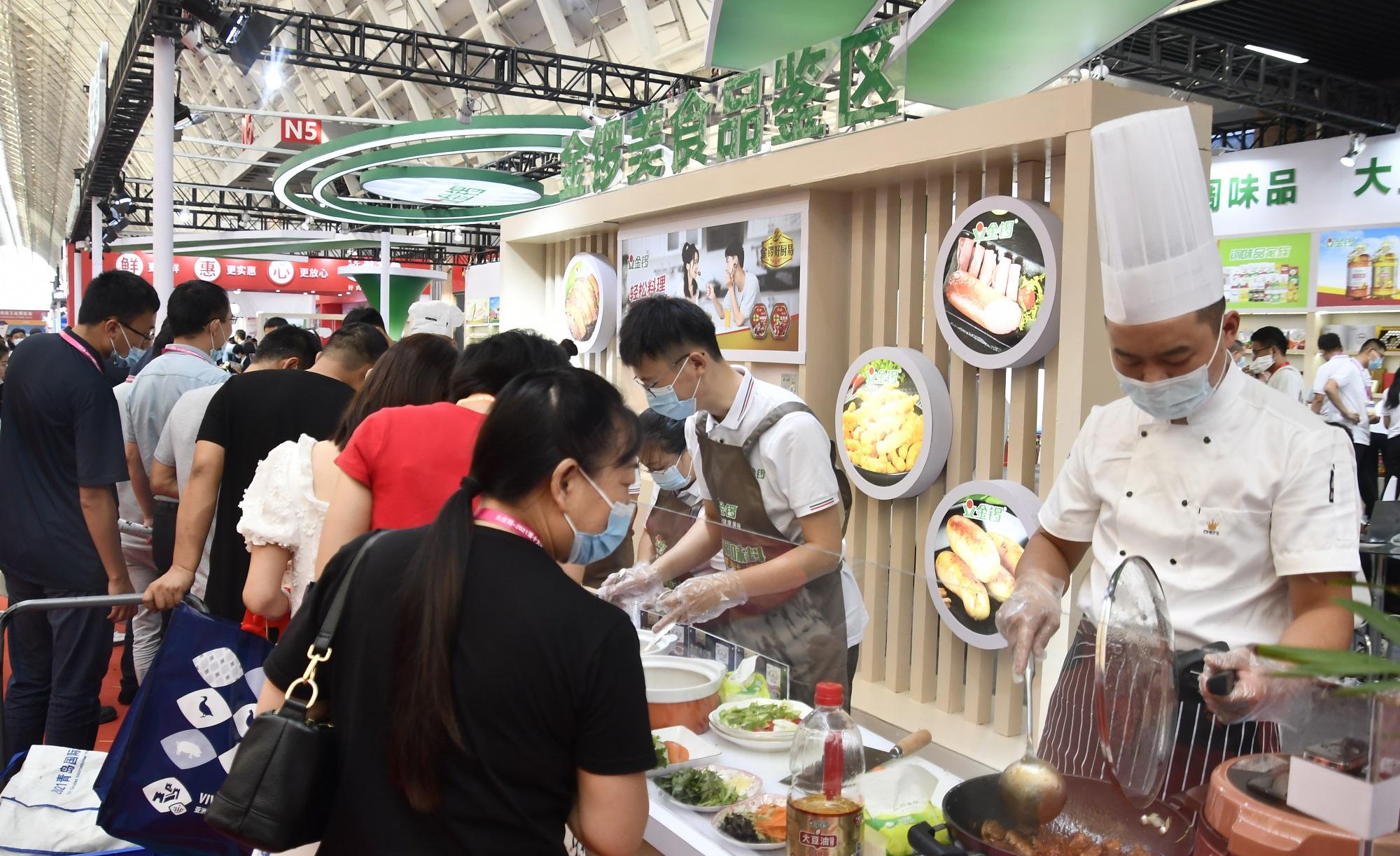2021国际肉类产业周亮相青岛,促进产业转型