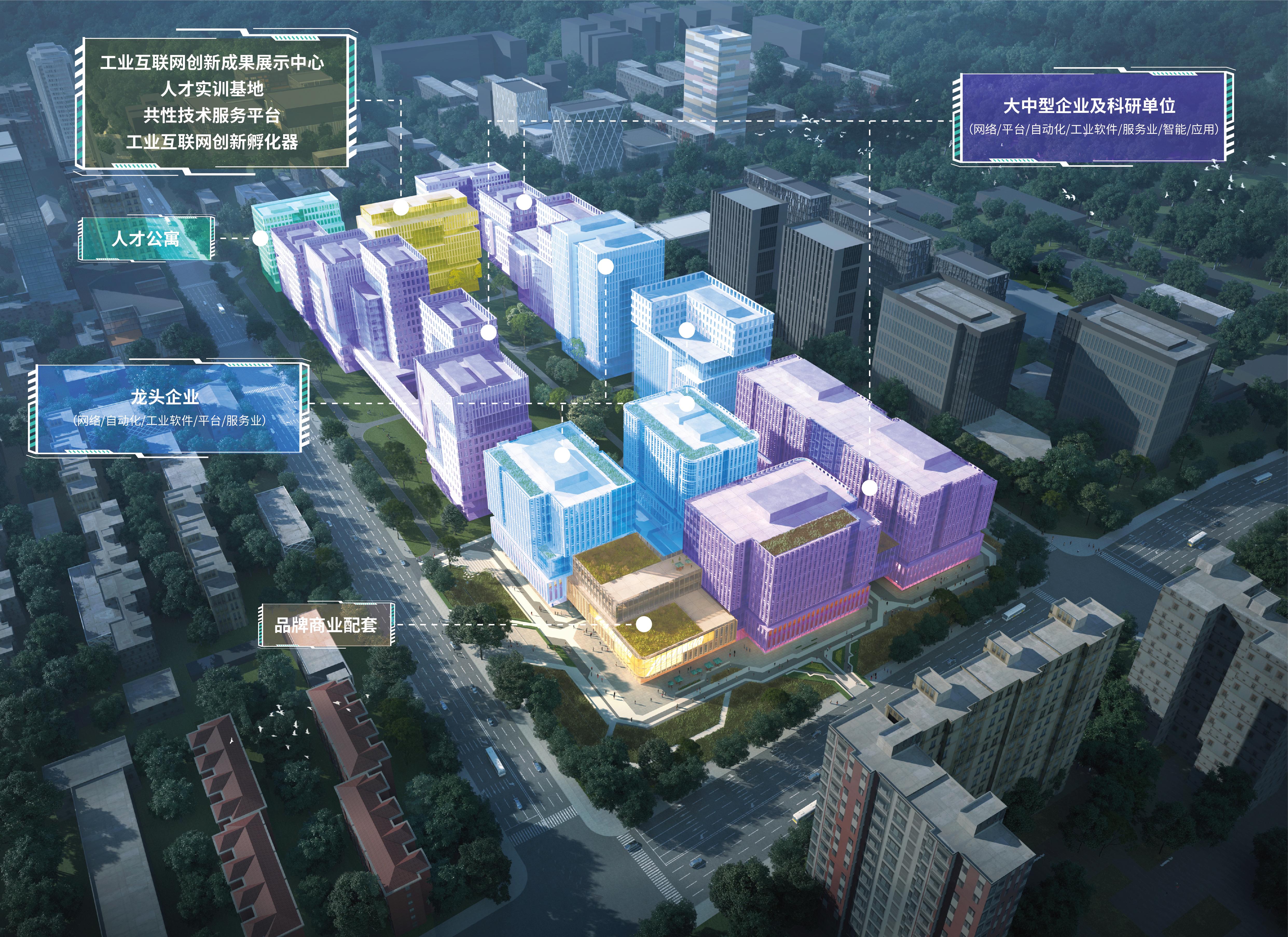 建设北京最大工业互联网产业园,年产值500亿