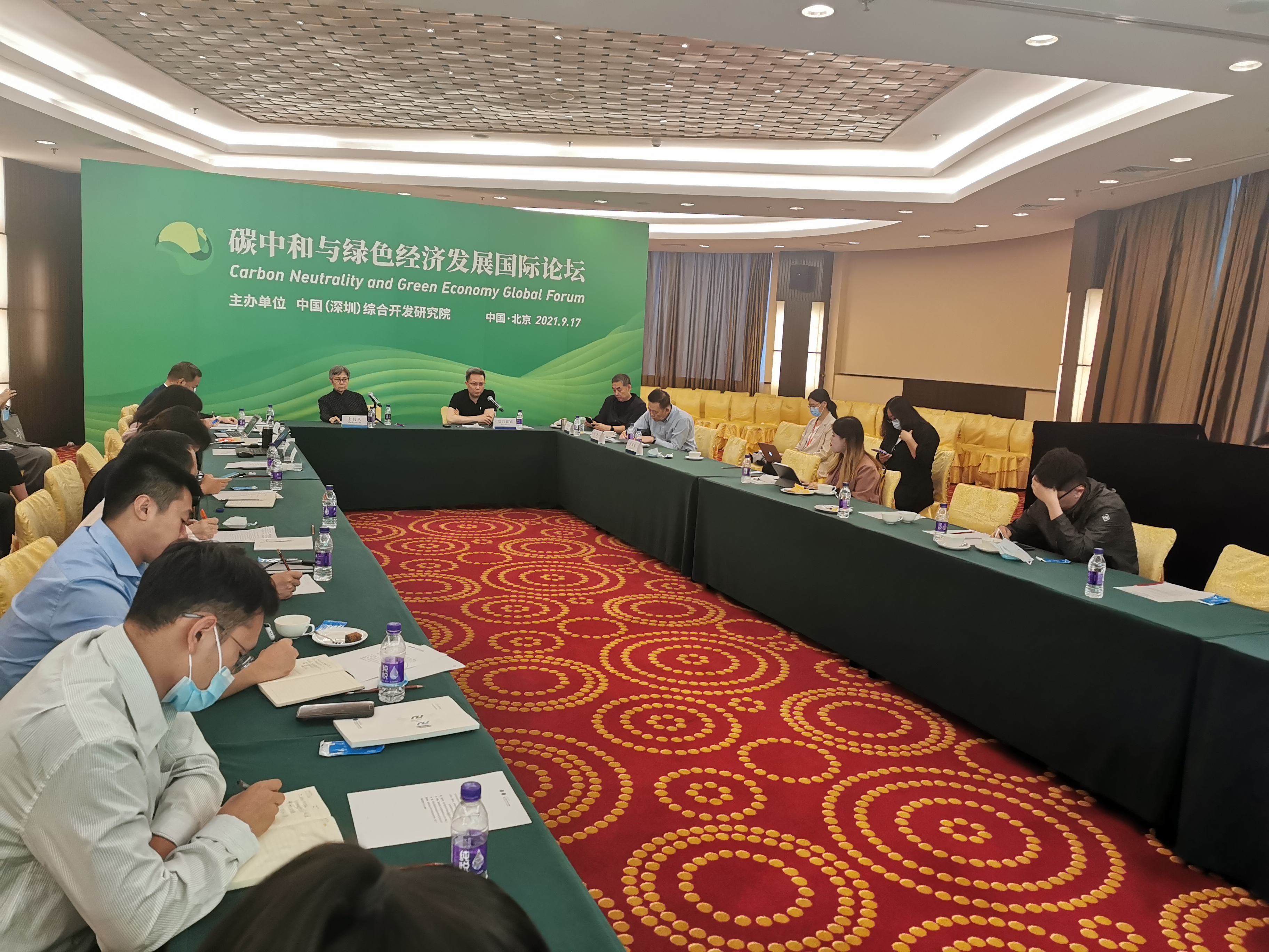 碳中和与绿色经济发展国际论坛举行,就如何推动国际合作等展开研讨