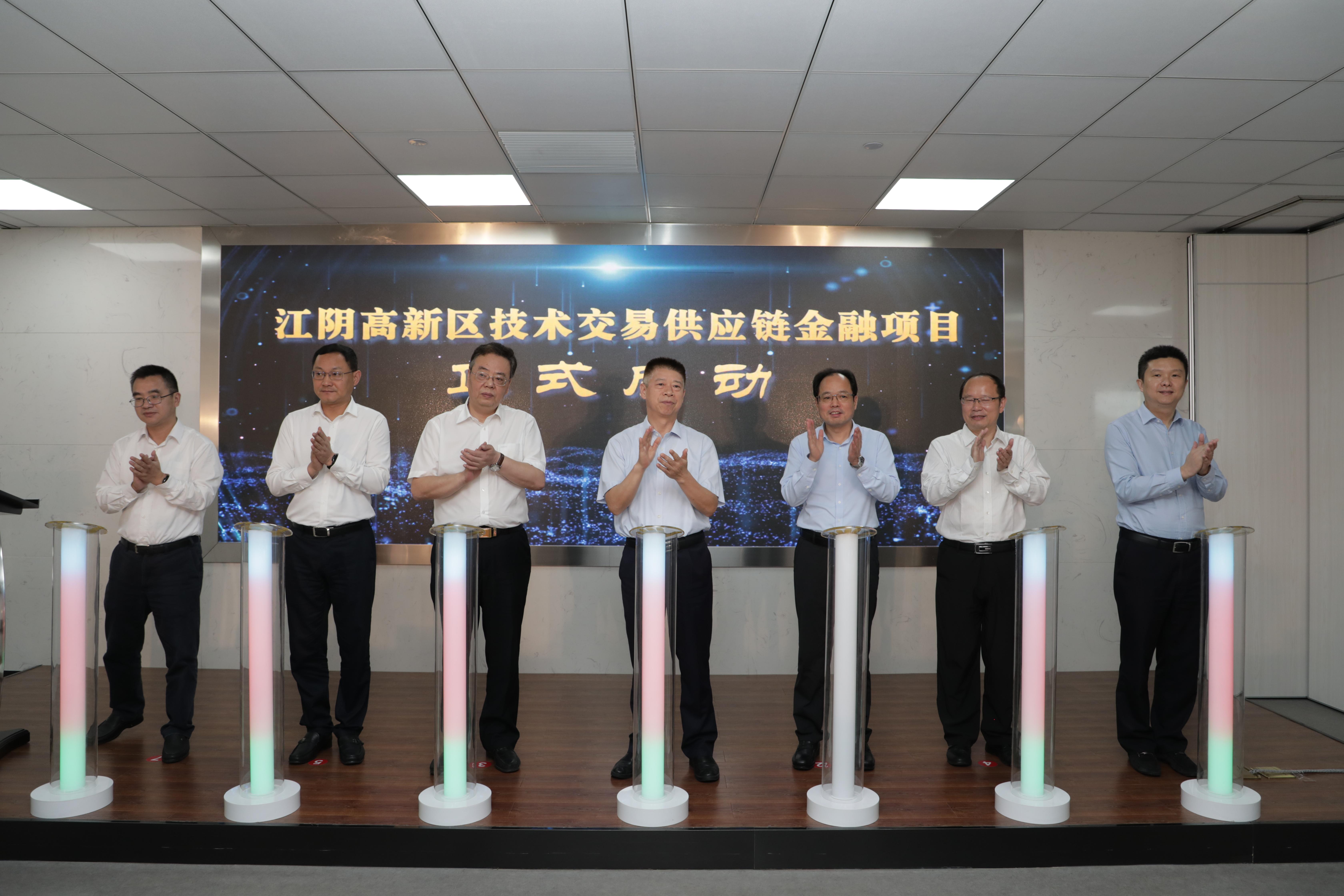 江阴推出技术交易供应链金融项目,解决企业