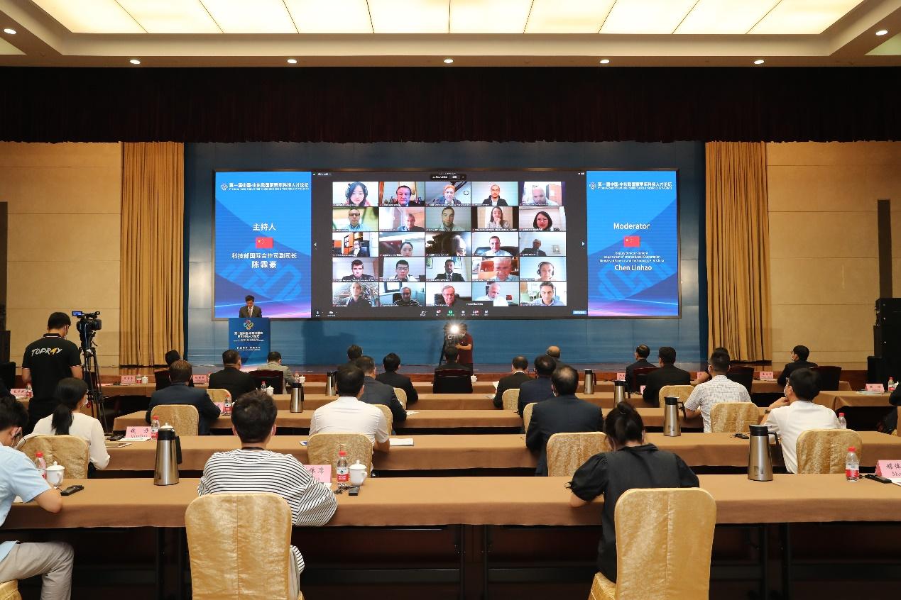 中国-中东欧国家青年科技人才论坛举行,深化青年创新合作