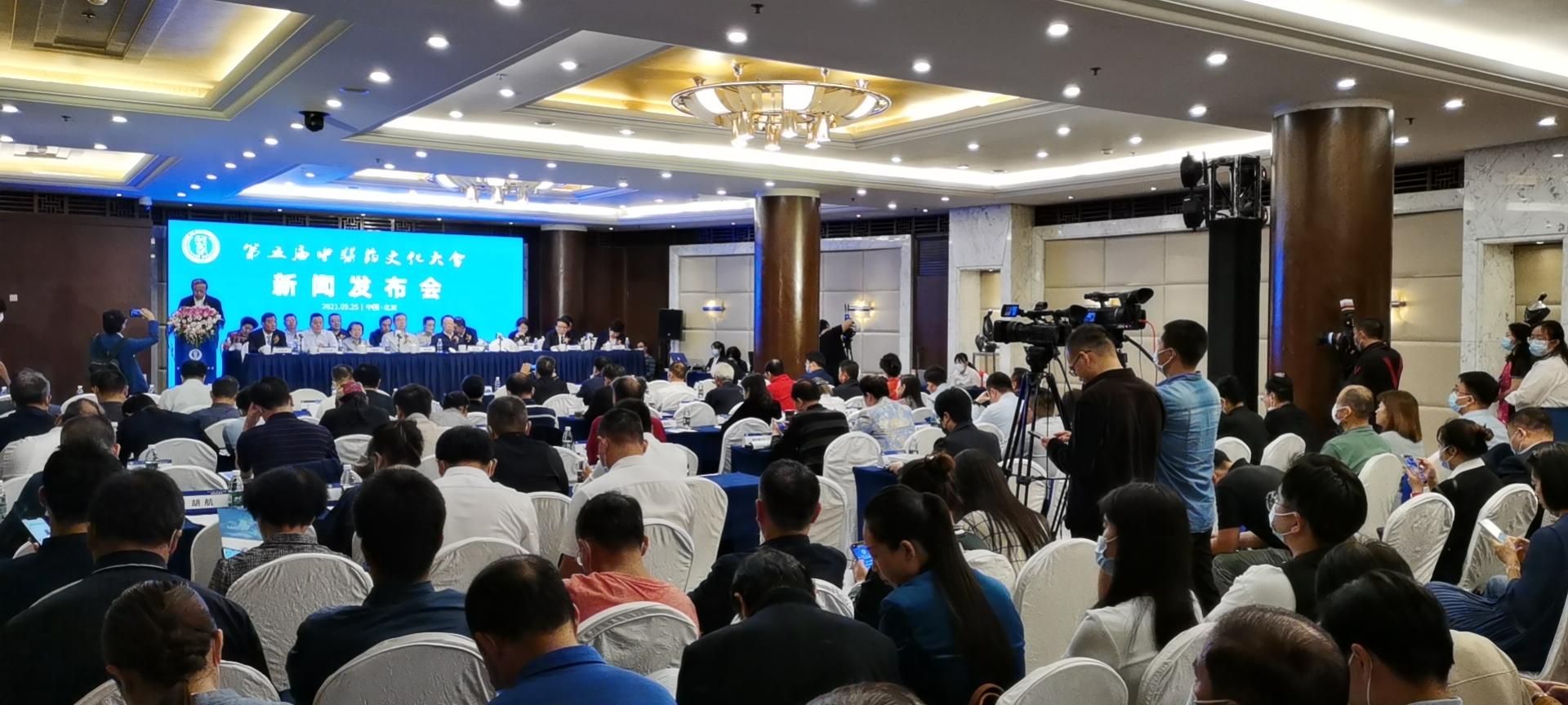 第五届中医药文化大会将在三门峡召开,促进中医药产业发展