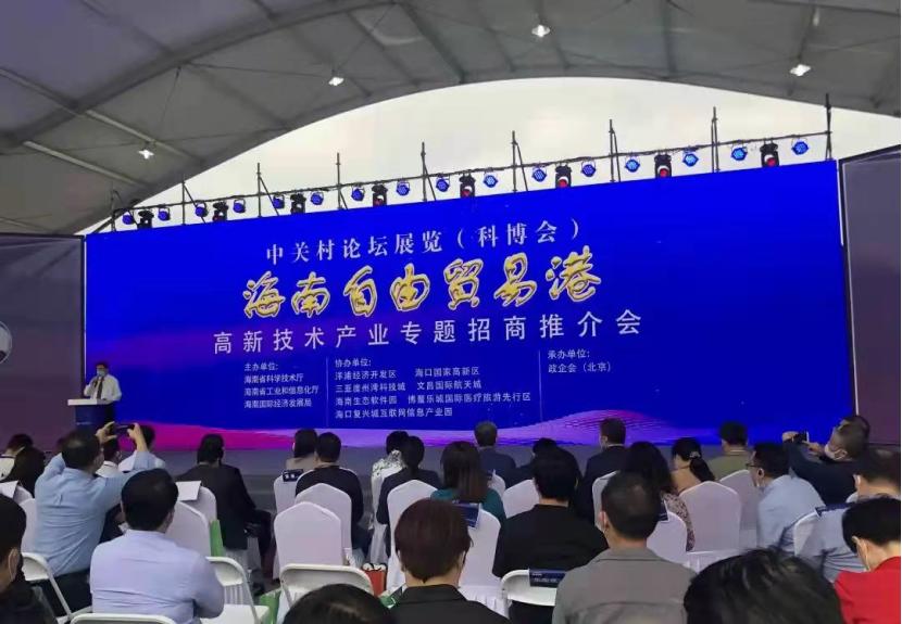 上半年海南自贸港高新技术产业营收增长35.9%,企业突破一千家