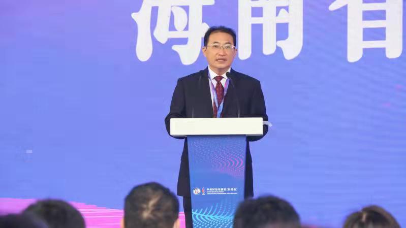 第二届海南自贸港高新技术产业专场招商推介会在北京举办