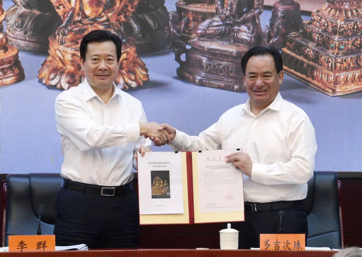 全国文物援藏工作电视电话会议在京召开