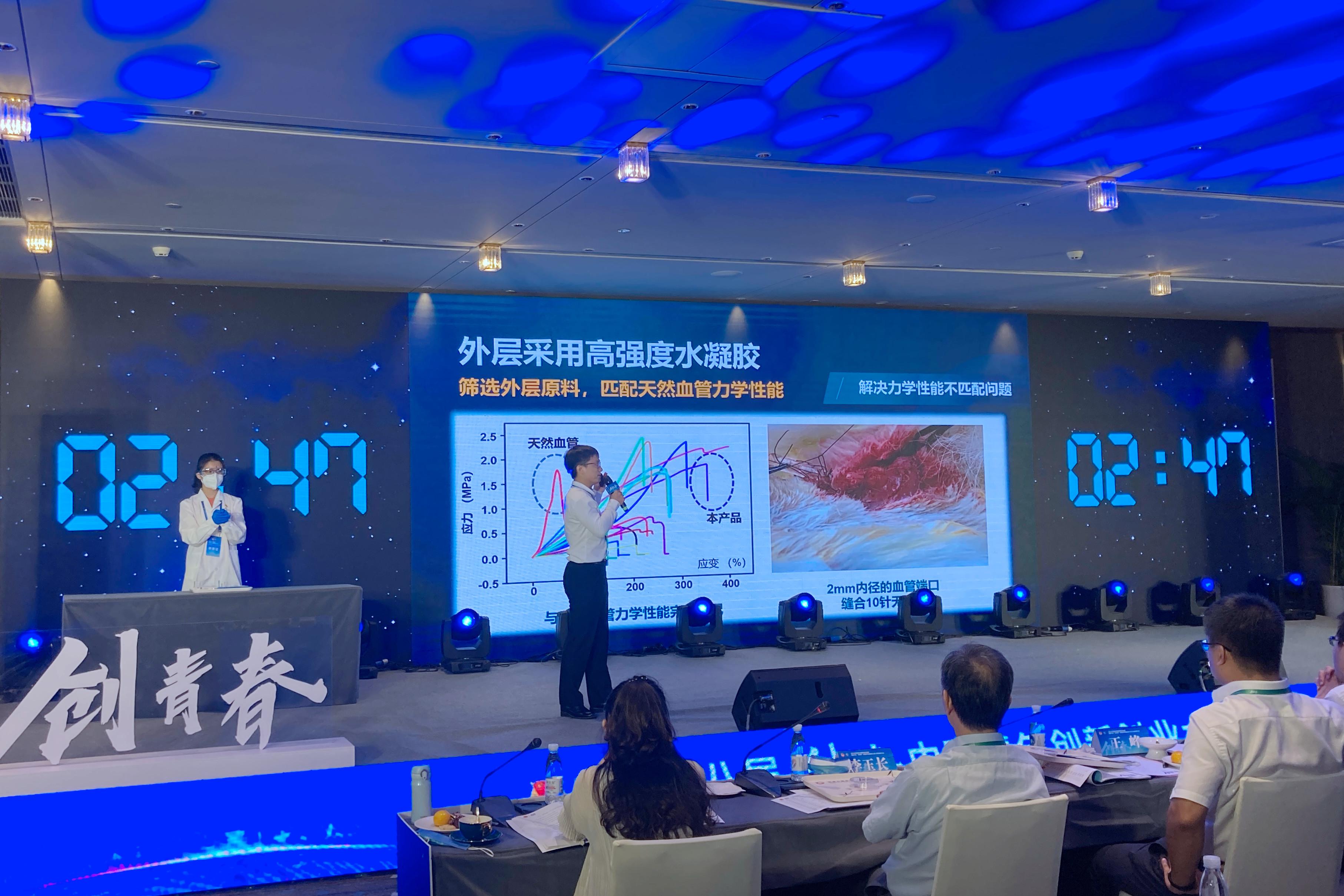 """第八届""""创青春""""中国青年创新创业大赛全国总决赛在武汉落幕"""