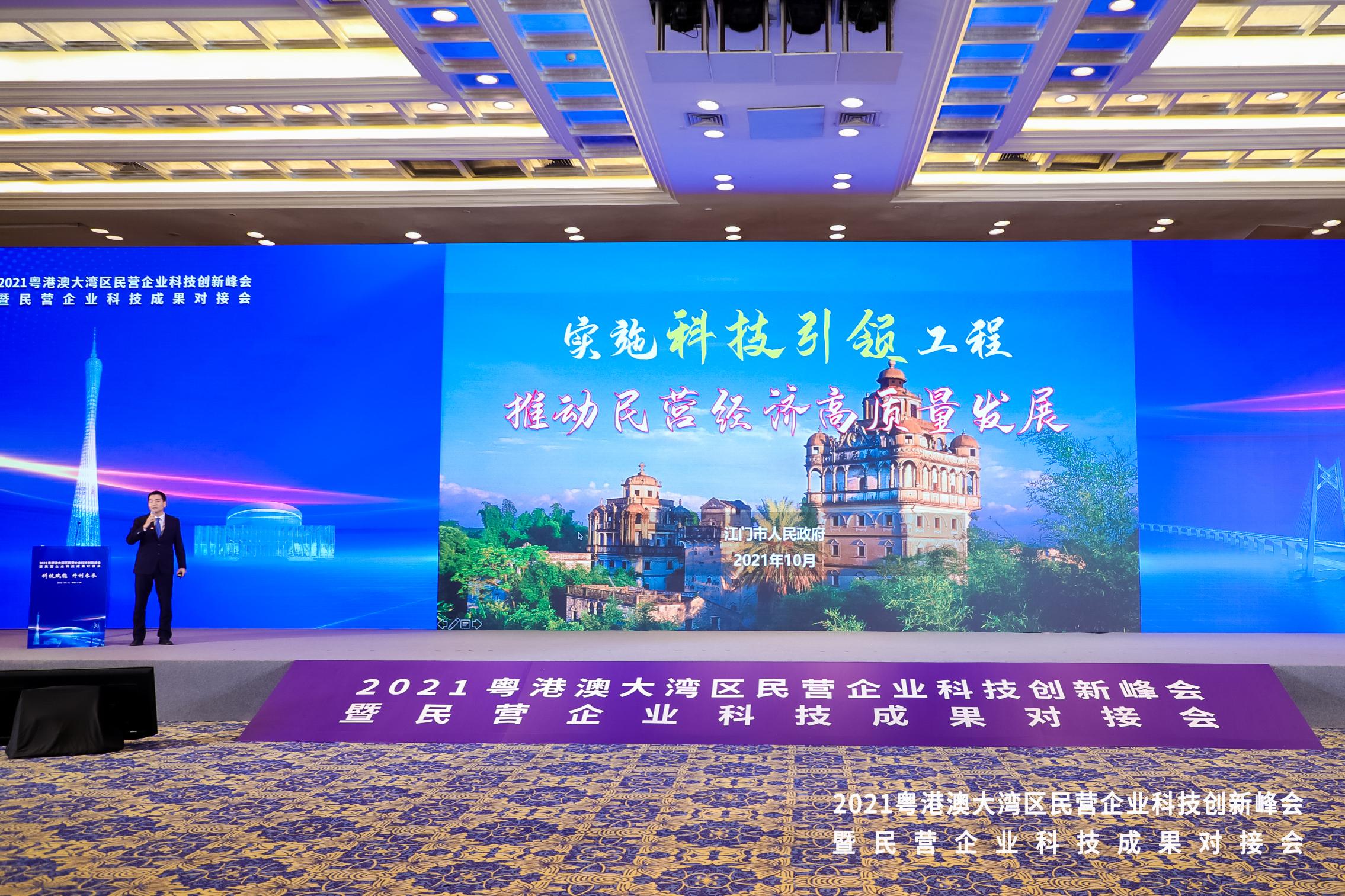 江门民营企业超8万家,去年民间投资超过1200亿
