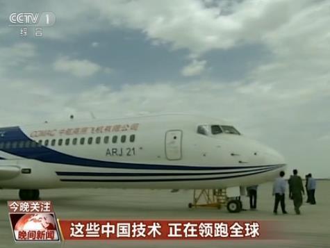 从喷气客机到可燃冰这些中国技术正在领跑全球