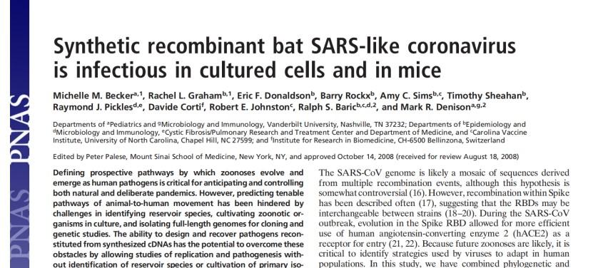 惊人发现!美国2008年已人工合成SARS样冠状病毒